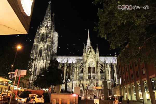ケルン大聖堂南側(夜景)