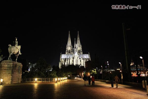 ケルン大聖堂東側(夜景)