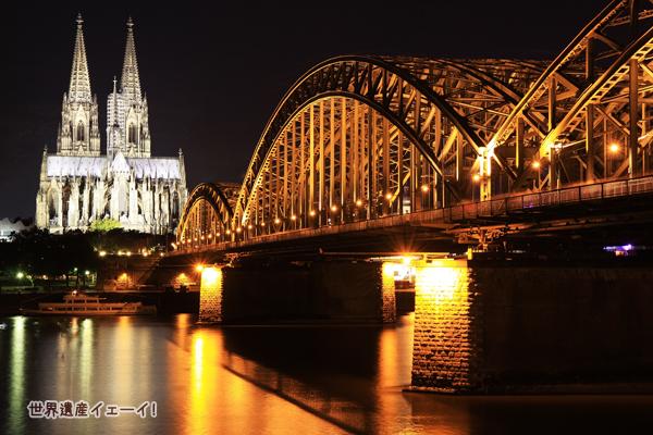 ケルン大聖堂&ライン川(夜景)