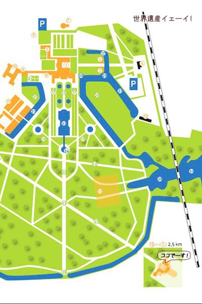 アウグストゥスブルク城から別邸ファルケンルストへの地図