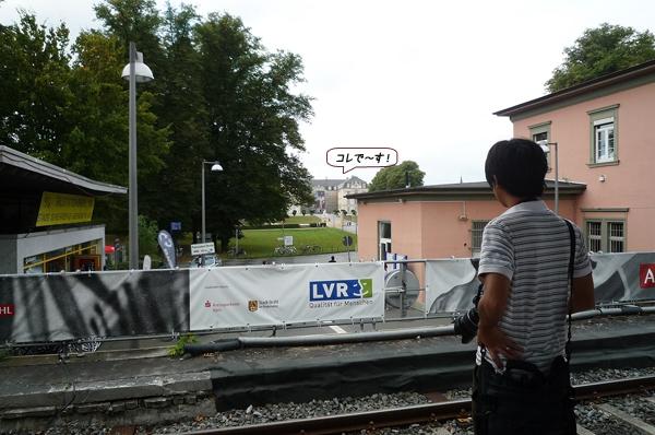 ブリュール駅
