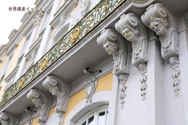 アウグストゥスブルク城