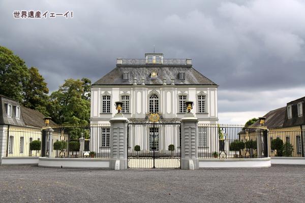 別邸ファルケンルスト