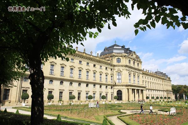 ヴュルツブルク司教館と庭園