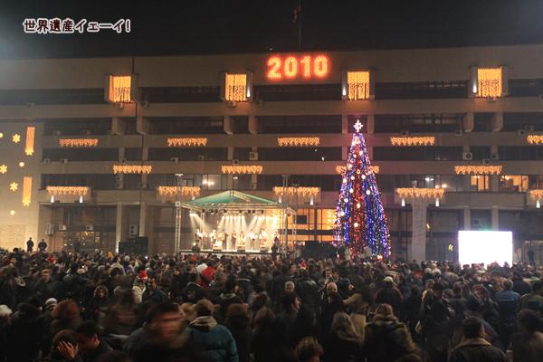 スヴォボダ広場