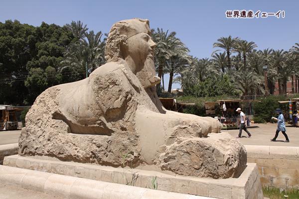 メンフィス (エジプト)の画像 p1_23