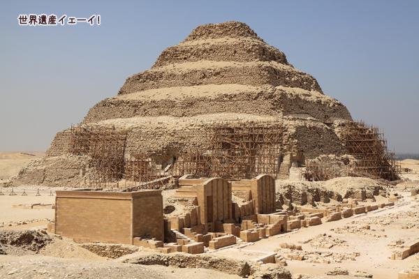 サッカーラの階段ピラミッド