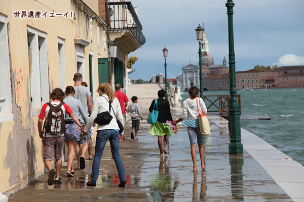 ヴェネツィア風景