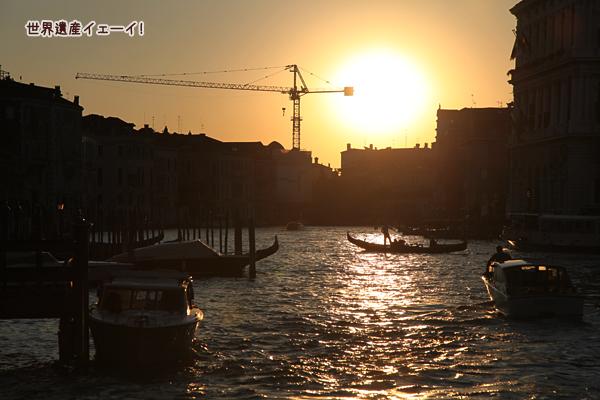 大運河の夕景