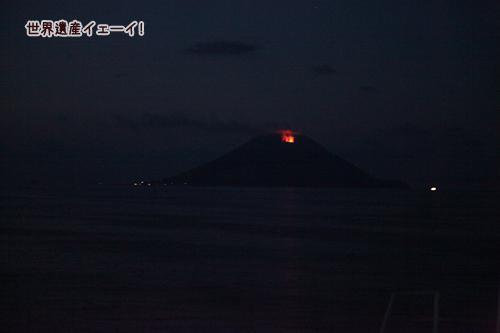 ストロンボリ島の火山