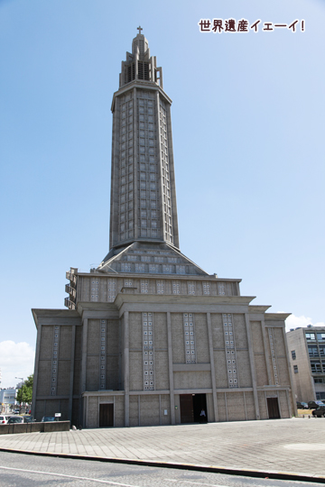 ル・アーヴルのサン・ジョセフ教会