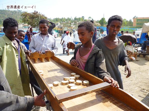 エチオピア手作りゲーム
