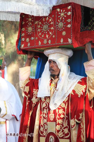 アクスム、トゥムカット祭