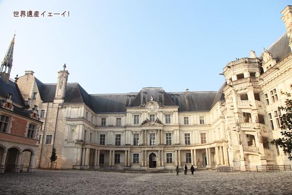 ブロワ城の画像 p1_4