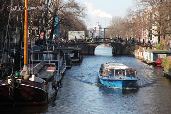 アムステルダム環状運河地区