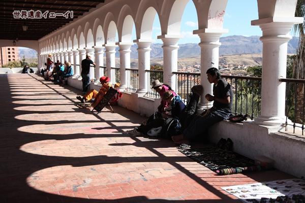 ラ・レコレータ修道院近くの見晴らし台