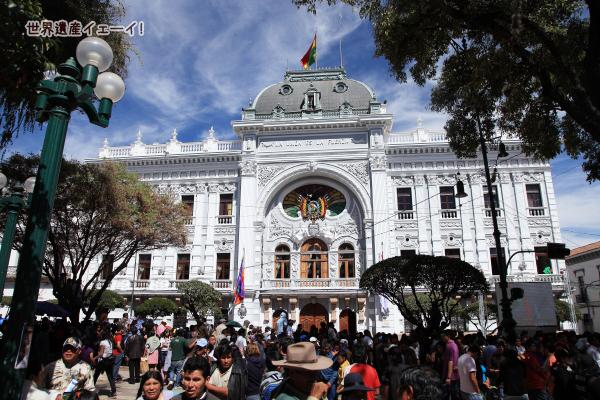 スクレ市庁舎