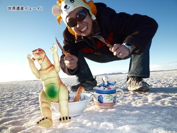 ウユニ塩湖トリック写真