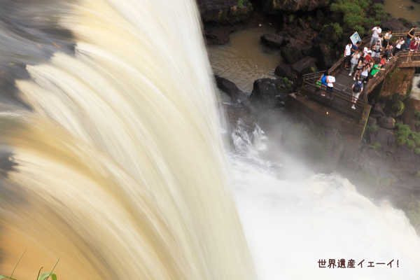 イグアスの滝(アルゼンチン)