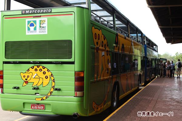 イグアスの滝-バス
