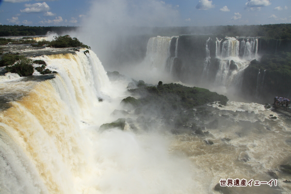 イグアスの滝(ブラジル)