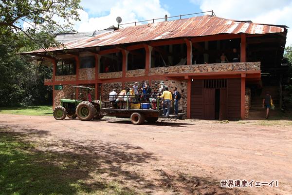 カナイマのロッジ(Tiuna Tours)