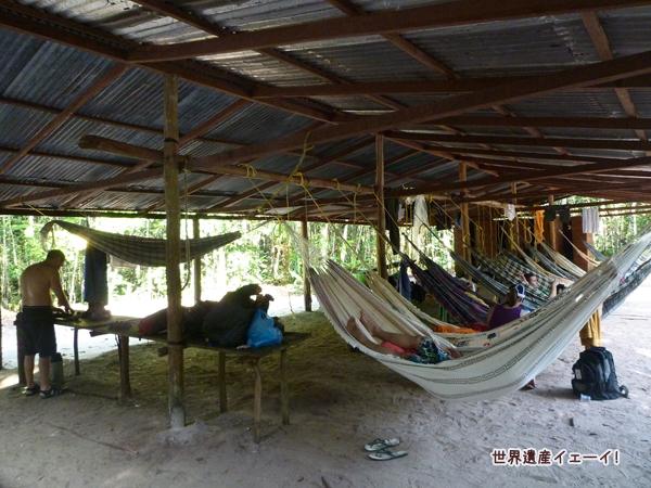 ラトン島のキャンプ地