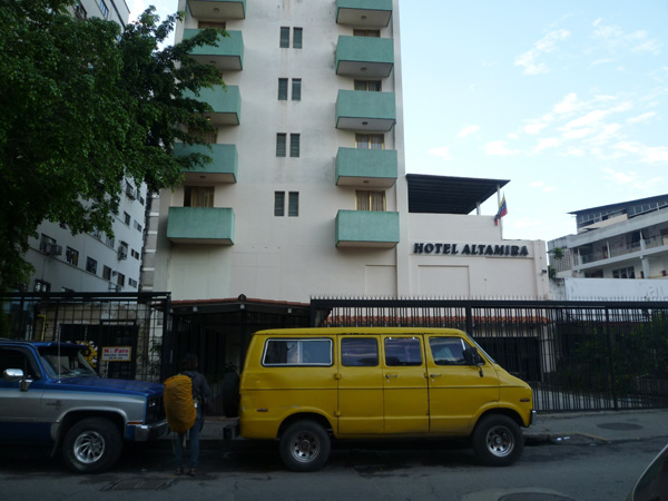 カラカス ホテルアルタミラ(Hotel Altamira)
