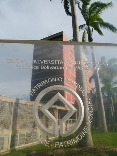 世界遺産カラカス大学