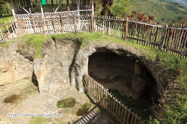 サン・アンドレスの丘(Alto de San Andrés)