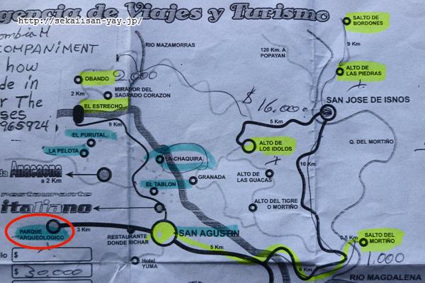 サン・アグスティン見所地図