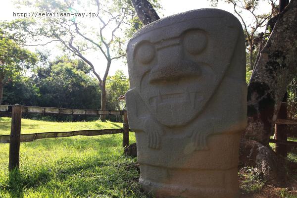 考古学遺跡公園(Paruque Arqueológico)