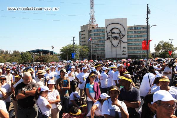 革命広場、情報通信賞のカミーロ・シエンフエゴス
