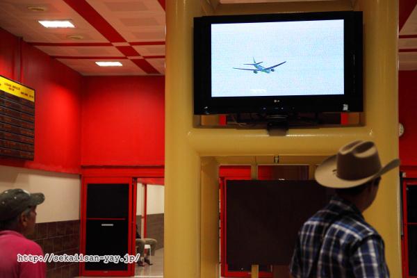 ホセ・マルティ国際空港のテレビ