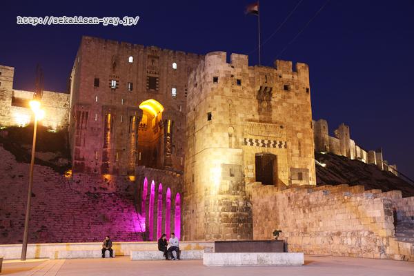 シリアの世界遺産古都アレッポ